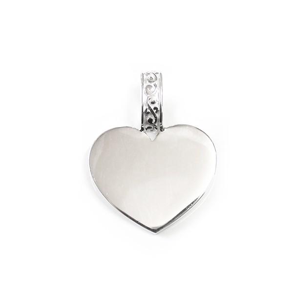 Southern Gates Engravable Sweetheart Pendant (P1821)