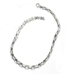 MSC501 Bracelet